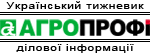 http://www.agroprofi.com.ua/