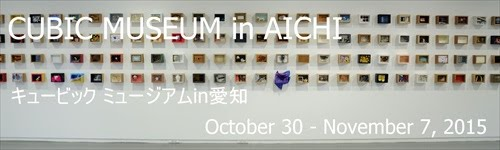 http://sg-aigei2015.blogspot.jp/2016/01/oct30-nov7-2015.html