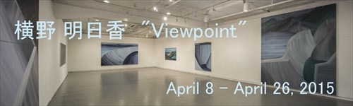 http://sg-aigei2015.blogspot.jp/2015/05/viewpoint-apr8-apr16-2015.html