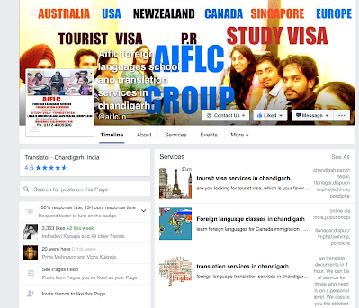 Aiflc ( Facebook join us for updates)
