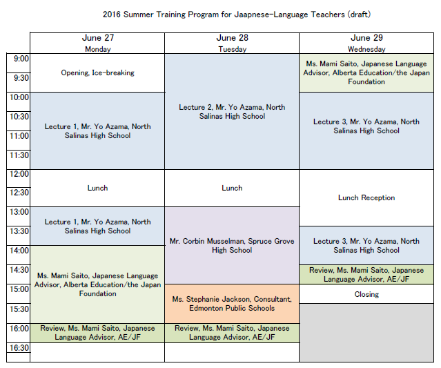 Schedule for summer program