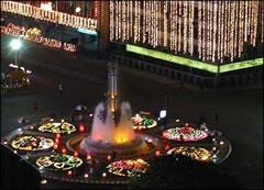 SAARC fountain in Dhaka