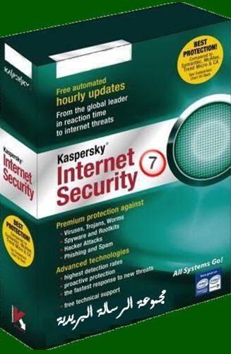 Kaspersky Internet Security 7.0