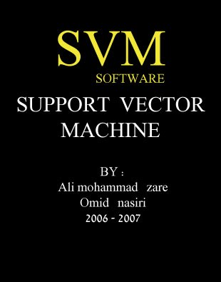 SVM SOFTWARE