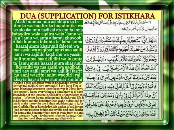 Prayers for istikhara islamic prayers authentic supplications prayers for istikhara islamic prayers authentic supplications from the quran and sunnah altavistaventures Image collections