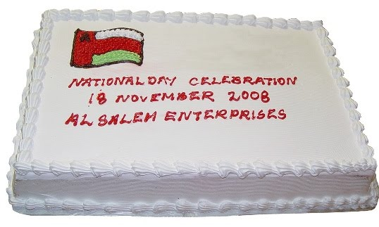 Al Saleh Group Celebrated 38th National Day of Oman