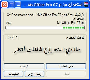 أسطوانة Microsoft Office Enterprise 2007 Arabic نسخة عربية أصلية w2.jpg