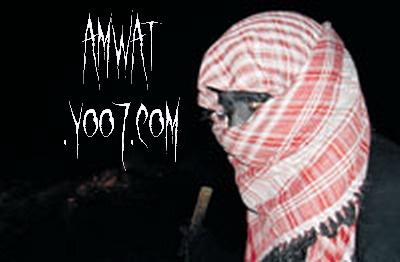 فلم الرعب السعودي forgotten village القرية المنسية 2008 حصري 501458_1---2