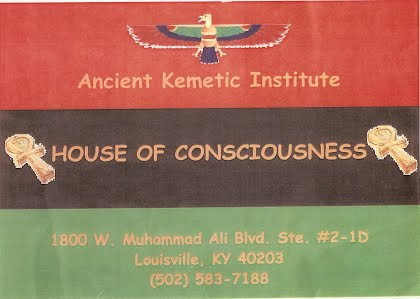 Biography - Ancient Kemetic Culture Institute