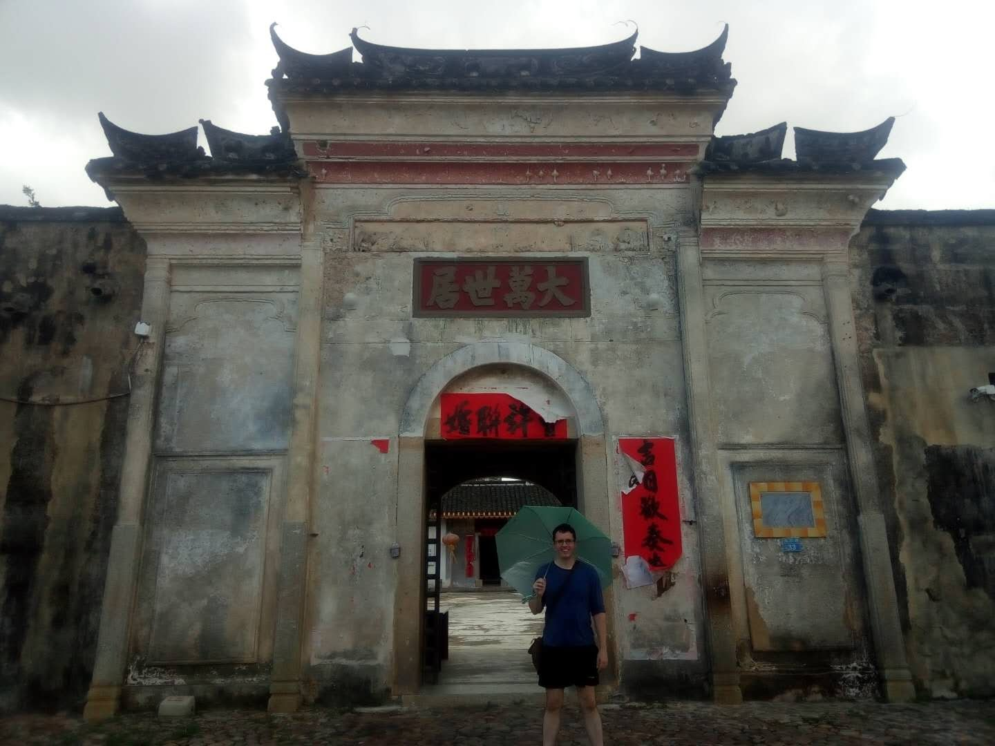 Enterance to a Hakka Village near Shenzhen