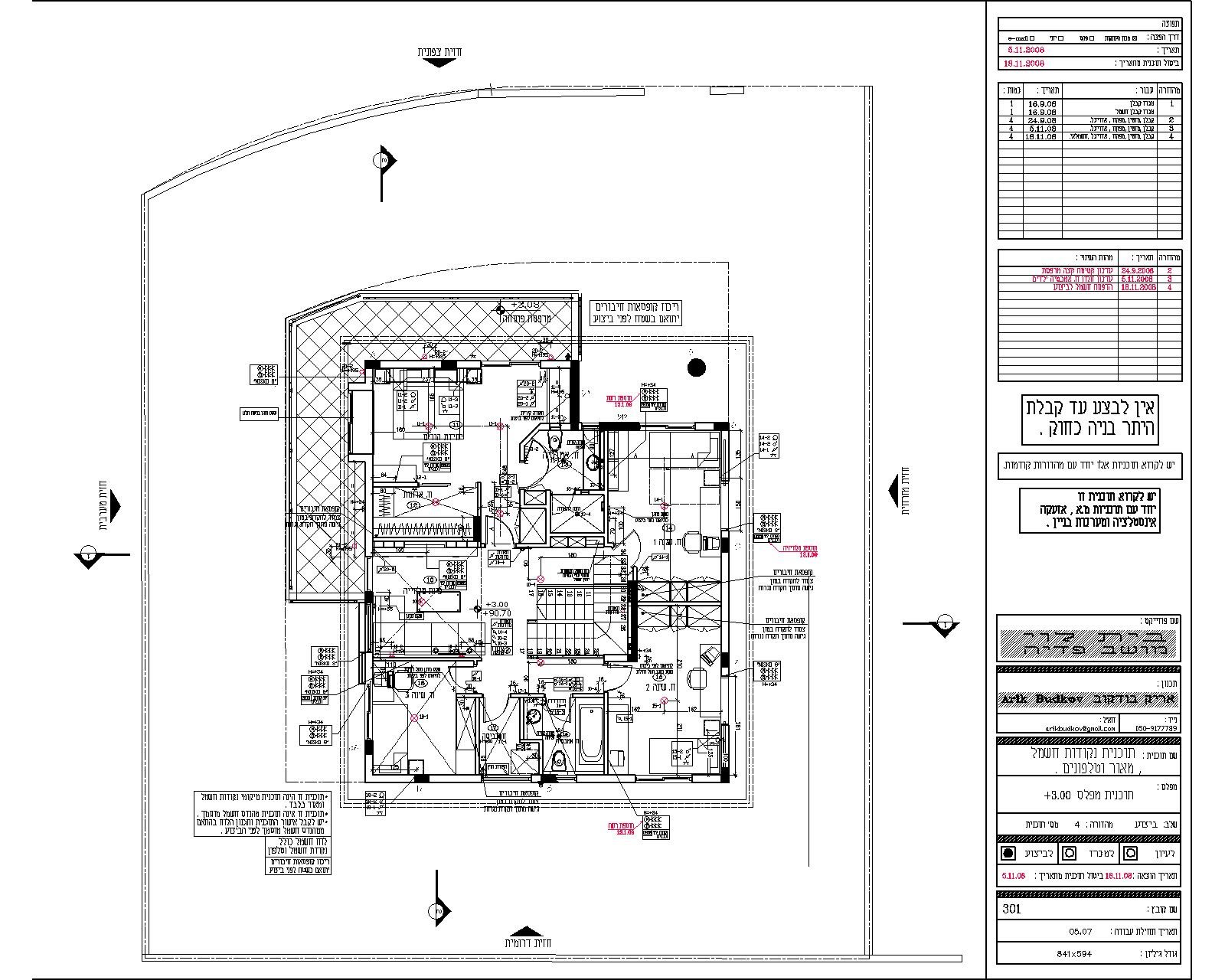 villa electrical plan arik budkov design and planning Electrical Control Design