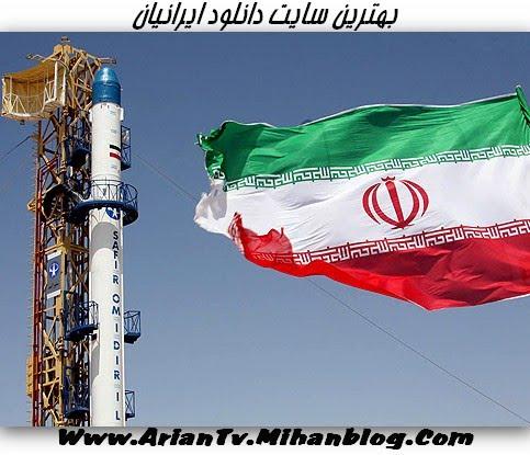ماهواره ی ایرانی امید