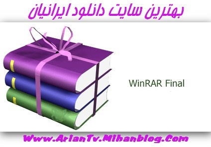 winrar 3.71 full version