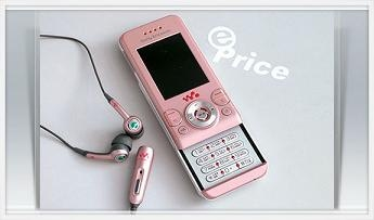 free nokia 6110 for nude themes