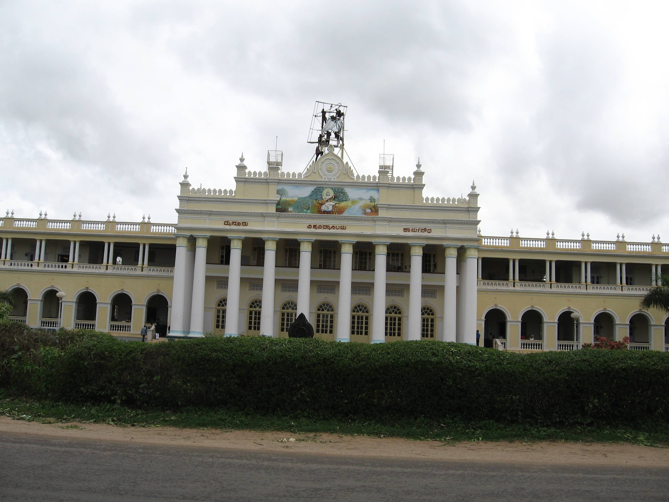 university mysore crawford hall