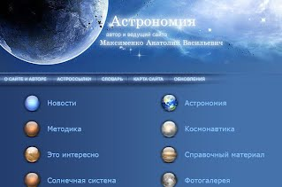 The Language of Astronomy  ThoughtCo