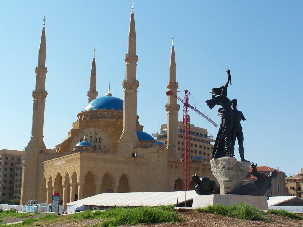 مسجد محمد الأمين في بيروت ....... Fr1