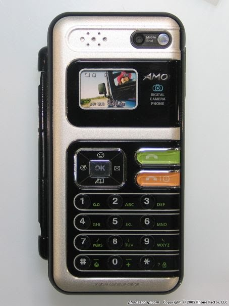 Amoi G6301 تلفون جديد *مميز* من شركة أموي ...... Iu3