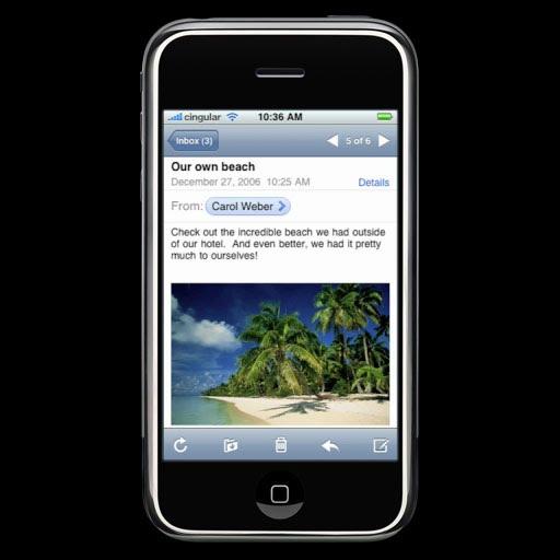 موبايل IPhone الجديد ...... Noqt_mail20070109