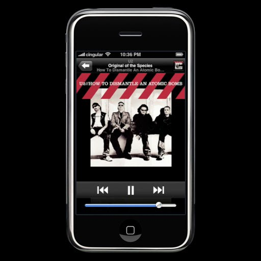 موبايل IPhone الجديد ...... Noqt_music20070109