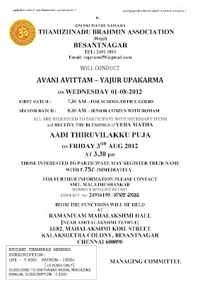 2012 Upakarma and VilakkuPooja Invitation