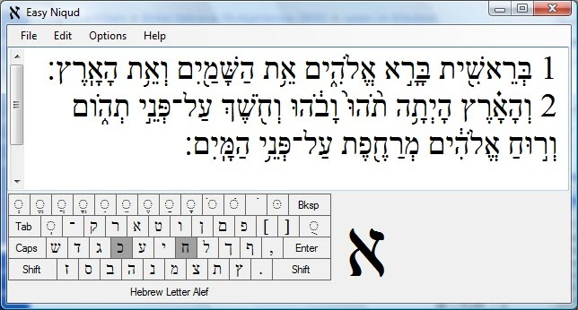 Easy Niqud Editor - Biblical Hebrew Tools