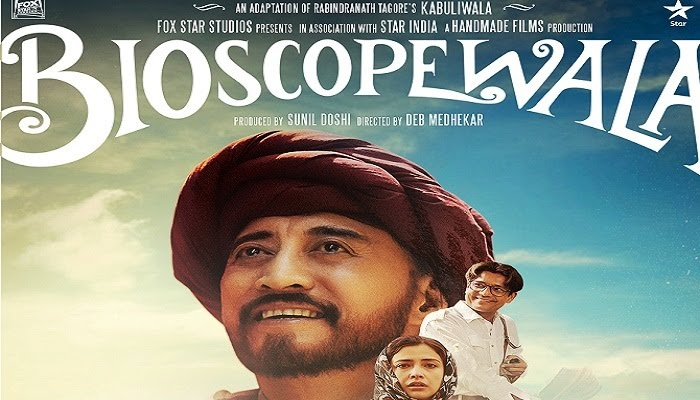 Bioscopewala Full Movie Download Hindi 2018 Hd 720p Free
