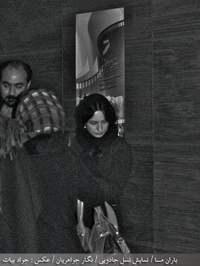 http://b.kosari.googlepages.com/jashnvare-film-shahr3lit.JPG