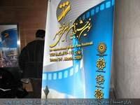 http://b.kosari.googlepages.com/jashnvare-film-shahrlit.JPG