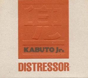 Kabuto Jr. - Distressor