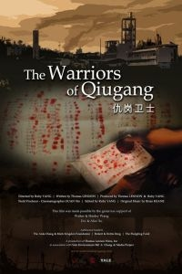 The Warriors of Qiugang: A Chinese Village Fights Back