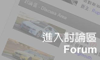 http://bmwzone.hk/forum/forum.php