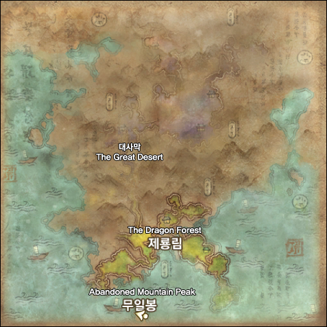 Maps - The Dragon Forest - Blade & Soul Translations