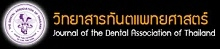 Dental Implant Thailand - https://sites.google.com/site/boardcertifiedasiadentalassn/
