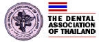 Thailand Dental Association