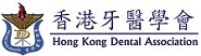 Certified Dentists in Hong Kong - https://sites.google.com/site/boardcertifiedasiadentalassn/