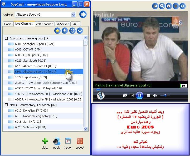 13_sopcast.jpg