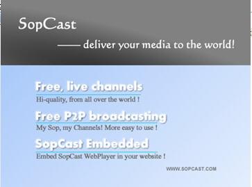 1_sopcast.jpg