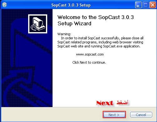 ����� ������ ������ ������� �������� 3_sopcast.jpg