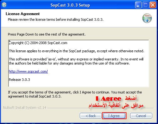 ����� ������ ������ ������� �������� 5_sopcast.jpg