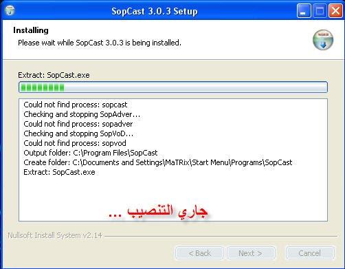 ����� ������ ������ ������� �������� 7_sopcast.jpg