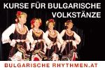 http://www.bulgarischerhythmen.at/index.php?lang=bg
