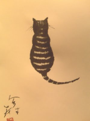 Cat in Ink