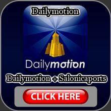 Dailymotion + Salonicaports