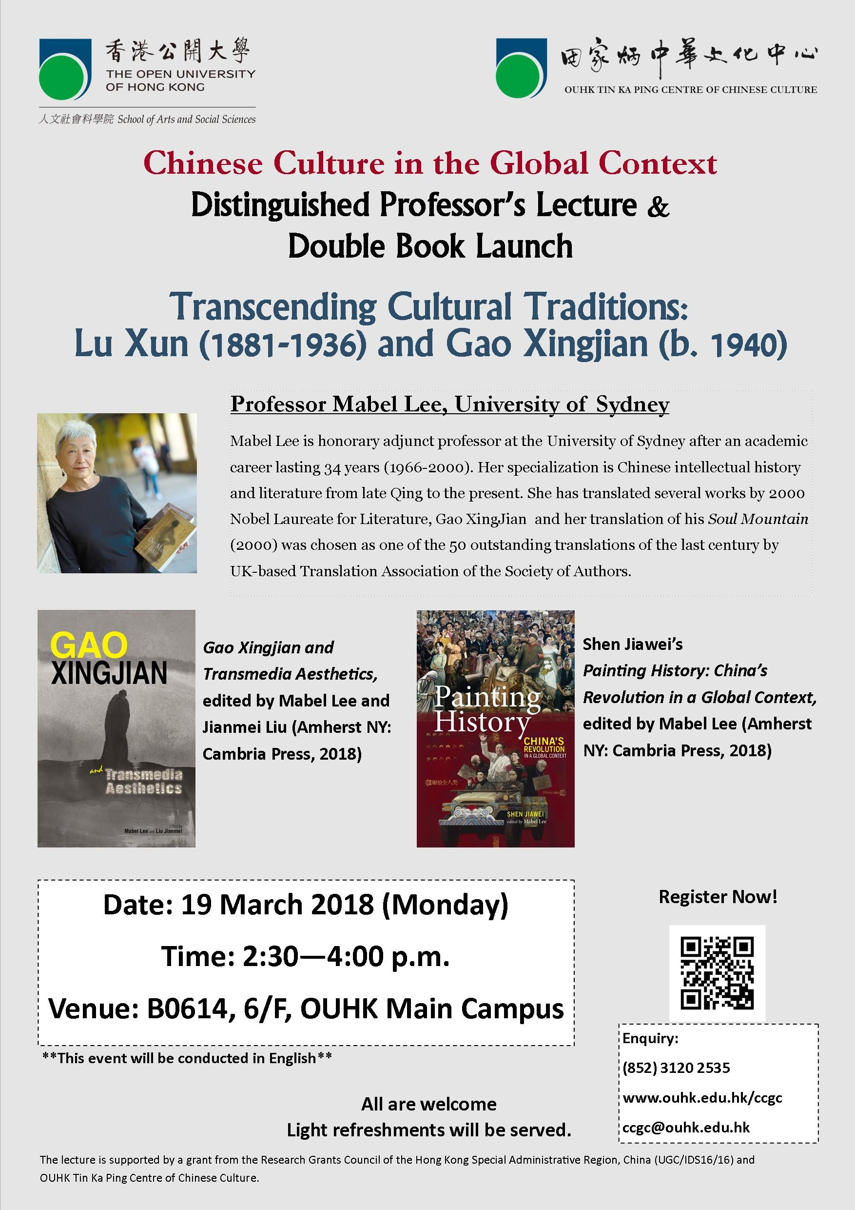 The Open University of Hong Kong: Chinese Culture in the
