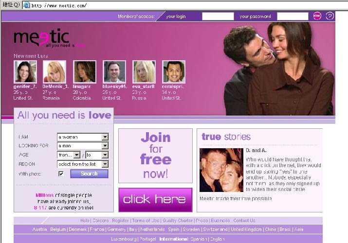 match meetic gratis chatta