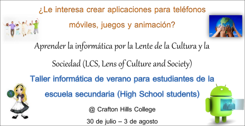 Student Workshop Flyer Spanish