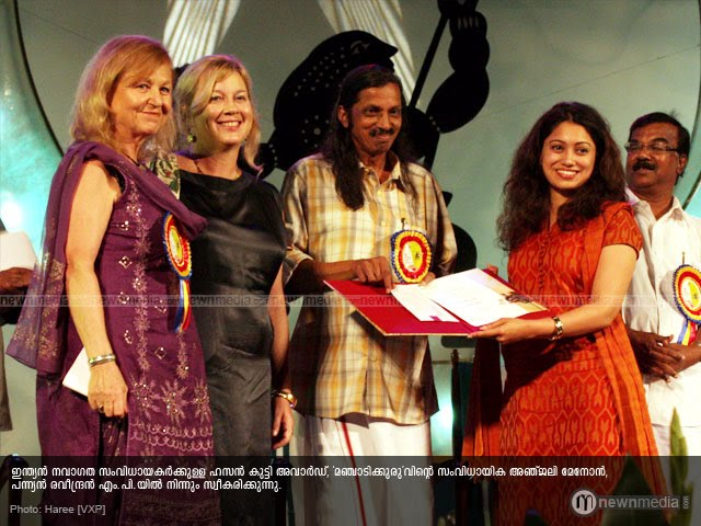 The Hasankutty Award - Anjali Menon who directed the film \'Manchadikkuru\'.