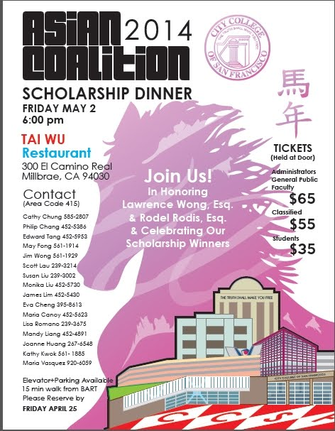 2014 AC Scholarship Dinner flyer