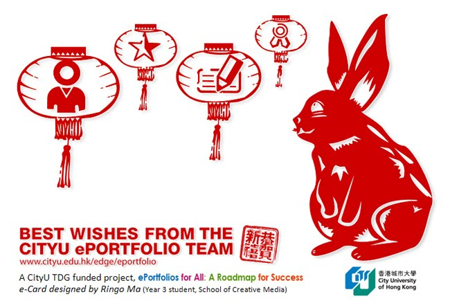 chinese new year greetings from the eportfolio team tdg eportfolio cityu eportfolio development